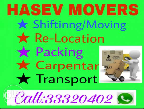 Shifting movers