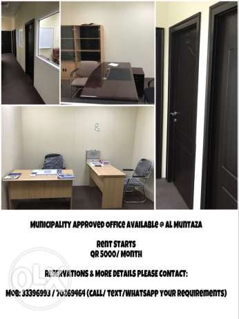 Approve Office Space