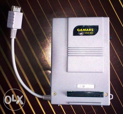 Gamars PSX-002 - Only for collectors