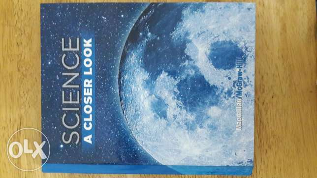 كتاب علوم/science book