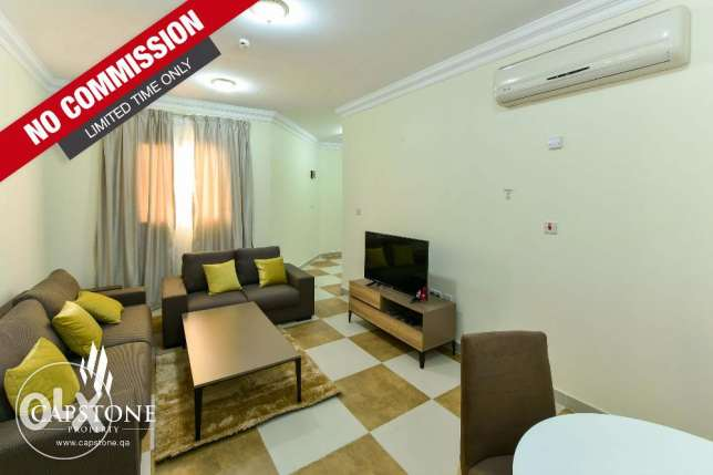 NO COMMISSION! Strategically Located, FF 2BR Apt in Bin Omran