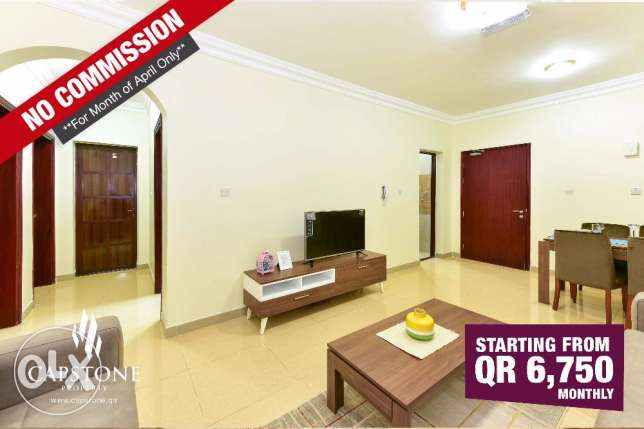 BRAND NEW! High Quality Furnished 2BR Apartments (NO COMMISSION)