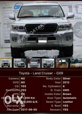 Toyota Land Cruiser GXR 6 CYL