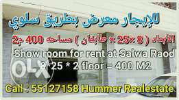 Showroom for rent at salwa Raod