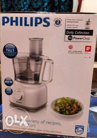 Philips food processor new