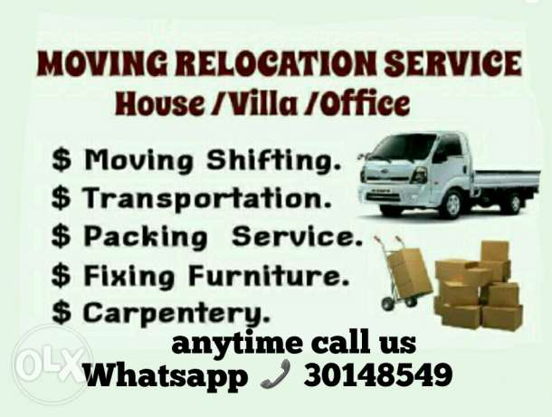Moving and shifting transporting re-location households items