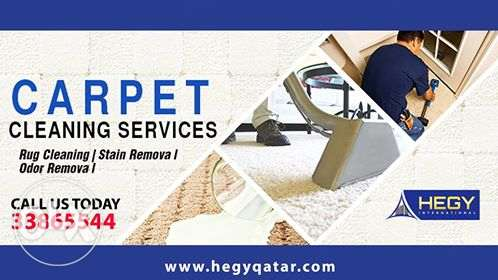 sofa and carpet cleaning services in Qatar