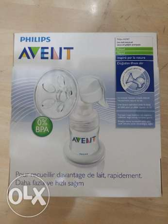 Philips Breast Pump, Unused