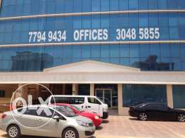Office spaces at Al-Munthaza