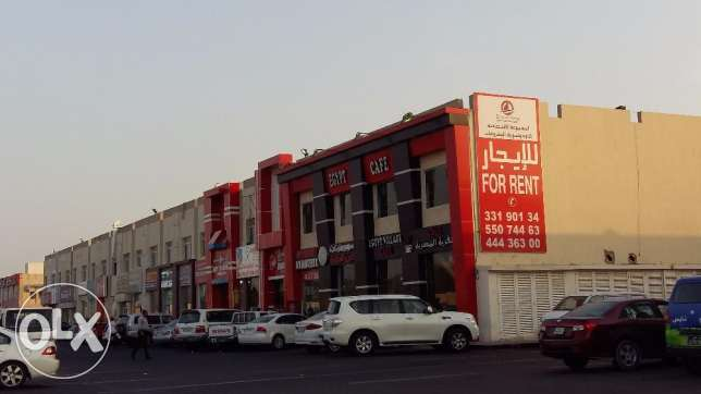 (Shops for Rent In Ain Khalid +( ONE MONTH FREE