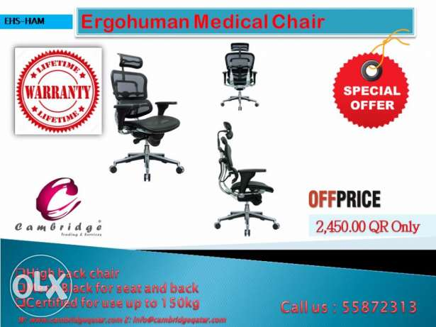 Ergohuman Medical Chair with life time warranty