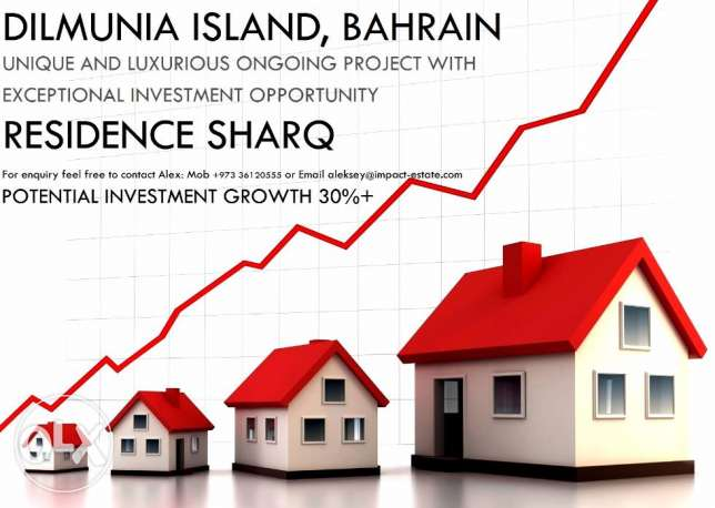 BAHRAIN, DILMUNIA ISLAND - Your Exceptional Investment Opportunity!!! قلب الدوحة -  7