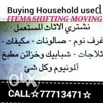 I m buying Household used items &do it shifting moving packing