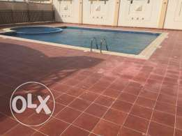 4 bedrooms apartments Abu Hamour