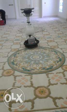 Best carpet cleaning service in qatar