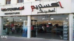 Showroom or store for rent 9000 QR