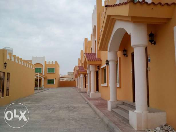Wakra Compound Villas