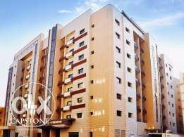 New!!! Al Sadd Apartments - Limited Offer