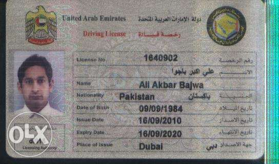 i am Dubai driving lisence holder. i am offering myself as driver for company or personal travelings.