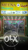 Shop for sale in wakra
