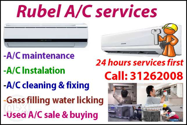 All A/C Reparing&Services. Fixing.Moving.Maintenace. UsedA/C.Selling.