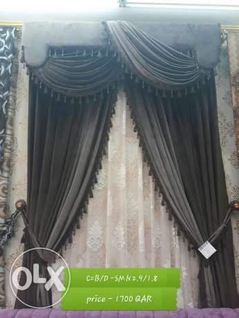 new super model curtain wirh decor box