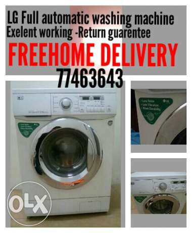 Washing machine,Lg, Direct home delivery, exelent working, trustfully