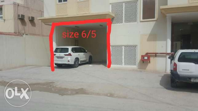 Shop available in wakra