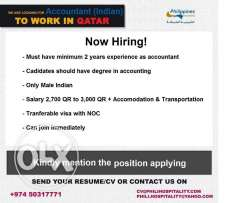 Now Hiring! Accountant(Indian)