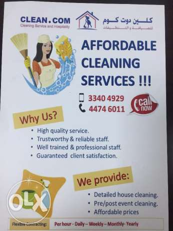 Affordable Cleaning SERVICES!!!