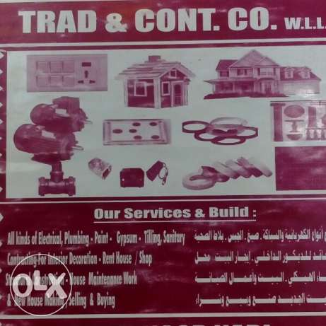 All Contracting Maintenance Working Making New&Old All Works Reparing