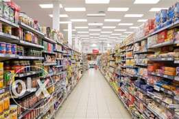 Running hypermarket for Sale in Abu hamour