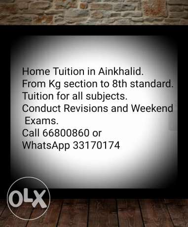 Home tuition available in Ain khaled.