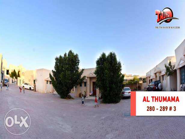 UF 2 Bedroom Apartment In THUMAMA