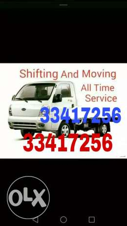 Shifting Moving service carpenter and packing please call
