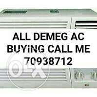 ac for seal and buing demeg ac