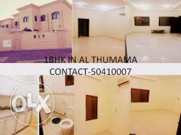 family accomodation in thumama-3800