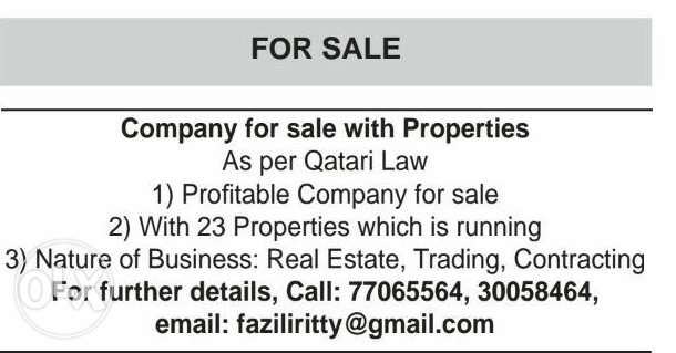 Campany for sale with business