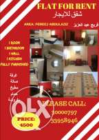 Fully Furnished Flat Available For Rent in Fereej Abdulaziz