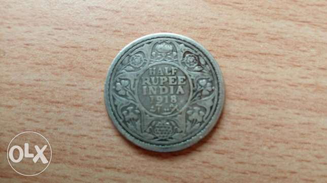 British ruling indian old coin