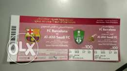 Barca vs Al Ahli ticket