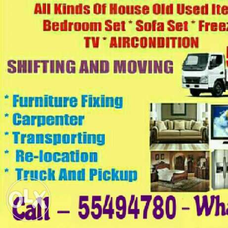 Qatar Best Professional Moving/Shifting services