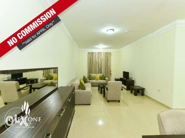 Fully furnished 2-Bedroom Apartment in Old Airport (NO COMMISSION)