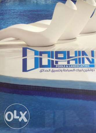 Dolphin Pools & Landscaping
