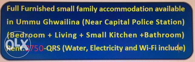 1BHK family Room for rent