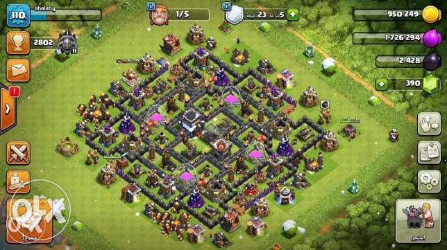 clash of clans town 9 max كلاش اوف كلانس تون ٩ ماكس