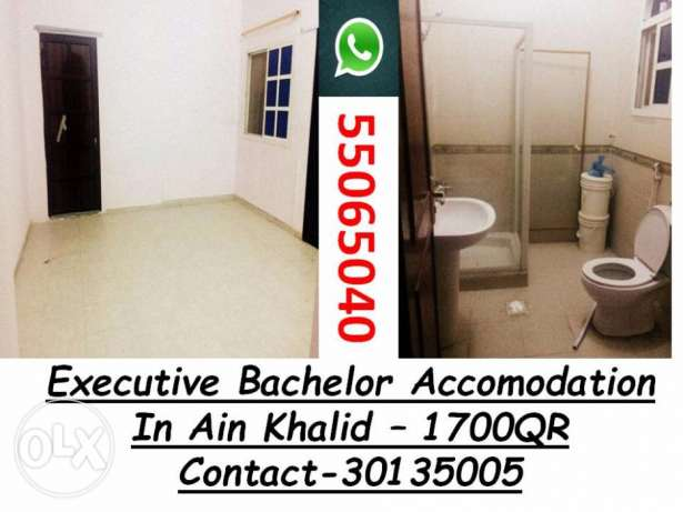 Exexcutive Bachelor Accomodation IN Ain khalid – 1700/-