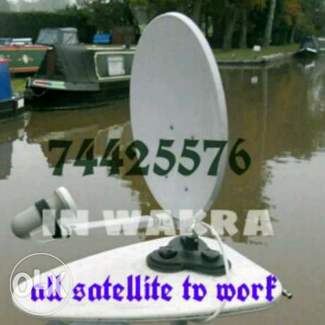 Satellite tv work