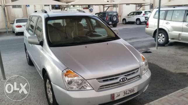 Car Kia for sale Urgently