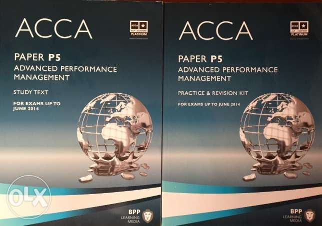 ACCA P5 Advanced Performance Management Study and Revision Kit